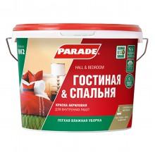 Краска акриловая PARADE CLASSIC W2 Гостиная & Спальня белая матовая 10л