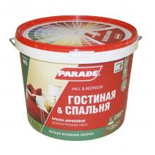 Краска акриловая PARADE CLASSIC W2 Гостиная & Спальня белая матовая 5л