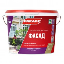 Краска фасадная акриловая PARADE CLASSIC F20 Фасад база А 9л