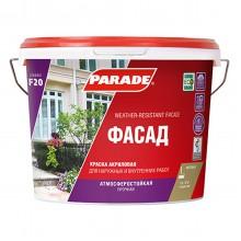 Краска фасадная акриловая PARADE CLASSIC F20 Фасад база С 9л, 12,1кг
