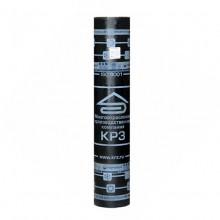 Гидроизол ХПП 2,5мм (9м2)