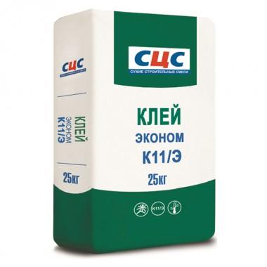 Клей плиточный СЦС Эконом К-11/Э, 25кг