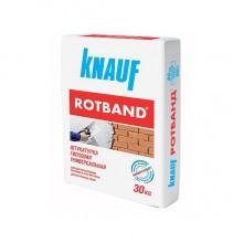 Штукатурка гипсовая Knauf Ротбанд 10кг