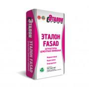 Штукатурка фасадная машинного нанесения  Эталон FASAD M/N 25 кг