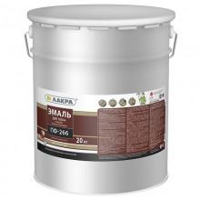 Эмаль ПФ-266 Красно-коричневая 20 кг Лакра